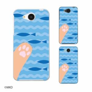 Y!mobile Android One 507SH アンドロイドワン ケース カバー 猫の手 青 スマホケース スマホカバー