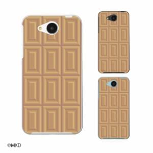 Y!mobile Android One 507SH アンドロイドワン ケース カバー ミルクチョコ スマホケース スマホカバー