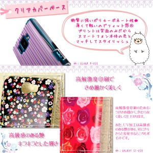 【SoftBank AQUOS PHONE Xx mini 303SH 専用】 スマホ カバー ケース (ハード) パリジェンヌ フランス エッフェル塔
