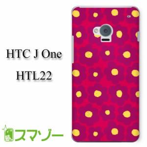 【au HTC J One HTL22 専用】 スマホ カバー ケース (ハード) 花柄26 レッド