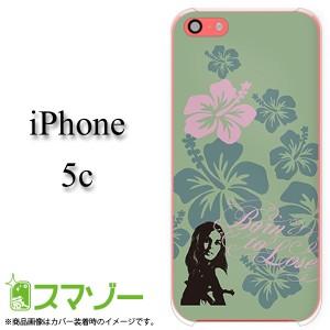【Apple iPhone5c 専用】 スマホ カバー ケース (ハード) サーフ7 グリーン