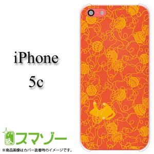 【Apple iPhone5c 専用】 スマホ カバー ケース (ハード) 毛糸猫 オレンジ
