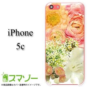 【Apple iPhone5c 専用】 スマホ カバー ケース (ハード) 生花 ピンク