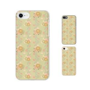 Apple iPhone8 (4.7インチ) スマホ ケース ハード カバー アイフォンケース 花柄43 黄緑