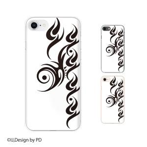 Apple iPhone8 (4.7インチ) スマホ ケース ハード カバー アイフォンケース トライバル2 白黒