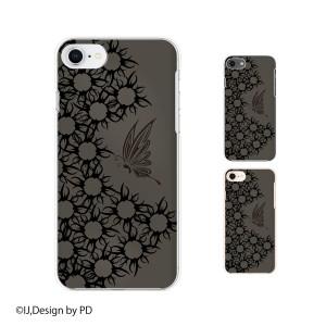 Apple iPhone8 (4.7インチ) スマホ ケース ハード カバー アイフォンケース トライバル3 蝶 灰色