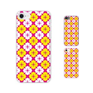 Apple iPhone8 (4.7インチ) スマホ ケース ハード カバー アイフォンケース 和柄9 花 ピンク/白/黄色