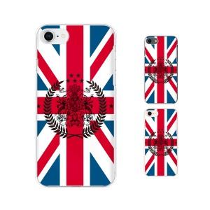 Apple iPhone8 Plus (5.5インチ) スマホ ケース ハード カバー アイフォンケース 国旗 イギリス5 エンブレム