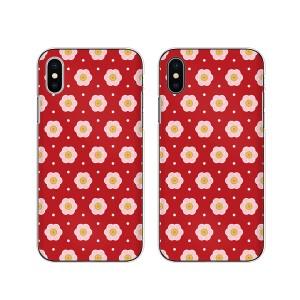 Apple iPhone X スマホ ケース ハード カバー アイフォンケース 和柄5 ドット 赤/ピンク