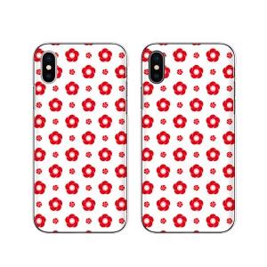 Apple iPhone X スマホ ケース ハード カバー アイフォンケース 和柄6 梅 白/赤