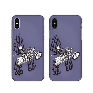 Apple iPhone X スマホ ケース ハード カバー アイフォンケース スカル7 バイク 青紫