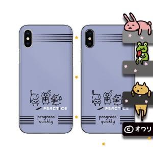 Apple iPhone X スマホ ケース カバー  オワリ 「ネコのリコーダー練習」 グレー