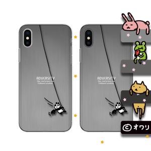 Apple iPhone X スマホ ケース カバー  オワリ 「アドバーシティ -パンダ-」 グレー