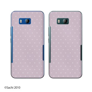 HTC U11 (au HTV33 / SoftBank 601HT) 兼用 スマホ ケース ハード カバー ドット 紫