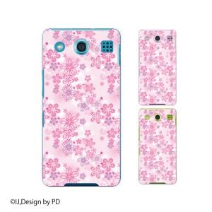 au miraie f KYV39 スマホ ケース ハード カバー 花柄6 桜 ピンク スマホケース スマホカバー