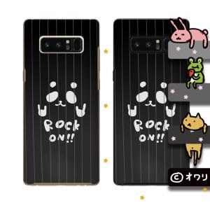 c4bdba7540 au Galaxy Note8 SCV37 スマホ ケース カバー オワリ 「ロックオン! -パンダ-」