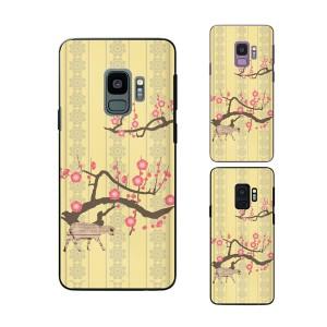 Galaxy S9 (docomo SC-02K / au SCV38) スマホ ケース カバー ヤギ 梅 黄色