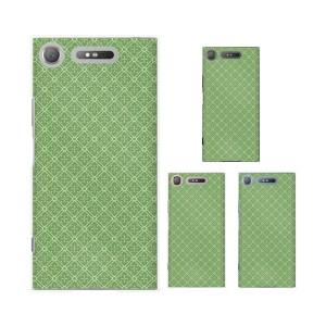 Xperia XZ1 (docomo SO-01K / au SOV36 / SoftBank 701SO) (純正卓上充電対応) スマホ ケース カバー タイル 米印 緑