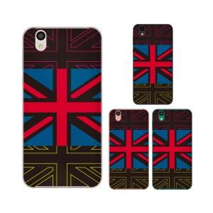 Y!mobile Android One S3 スマホ ケース ハード カバー アンドロイドワン 国旗 イギリス4 黒