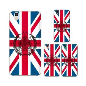 Y!mobile Android One S3 スマホ ケース ハード カバー アンドロイドワン 国旗 イギリス5 エンブレム