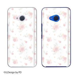 Y!mobile Android One X2 スマホ ケース ハード カバー アンドロイドワン 花柄8 薔薇