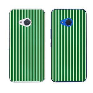 Y!mobile Android One X2 スマホ ケース ハード カバー アンドロイドワン シンプルペーパー8 ストライプ 緑