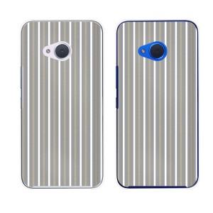 Y!mobile Android One X2 スマホ ケース ハード カバー アンドロイドワン シンプルペーパー9 ストライプ グレー