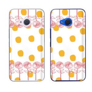 Y!mobile Android One X2 スマホ ケース ハード カバー アンドロイドワン 赤花 黄色ドット 白