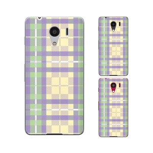 SoftBank DIGNO G 601KC / Y!mobile Android One S2 兼用 スマホ ケース カバー チェック2 紫/緑/黄色
