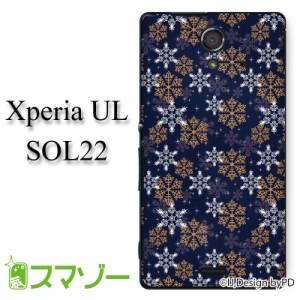 【au Xperia UL SOL22 専用】 スマホ カバー ケース (ハード) 雪の結晶1 ネイビー