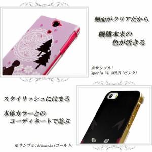 【au AQUOS PHONE SERIE mini SHL24 専用】 スマホ カバー ケース (ハード) 和柄 月雲 ネイビー