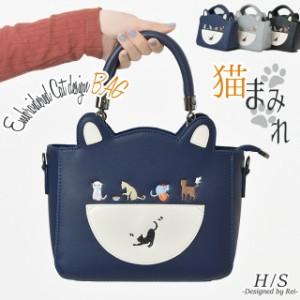 e0ab743f99 ショルダーバッグ バッグ トートバッグ レディース ネコ 猫柄 2way 猫耳 夏新作 レザーバッグ