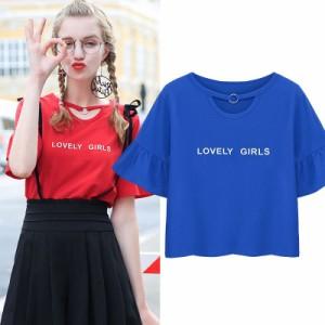 Lib★Girl 胸元リング付フリル袖Tシャツトップス(Y6139W-G3)