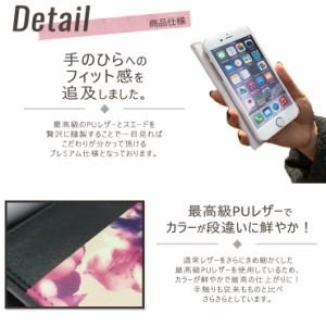 iPhoneX iPhone8 iPhone8Plus iPhone7 7Plus XperiaZ5 Z4 手帳型 ケース ベルトなし 最高級PUレザー オカルト 記号 サターン