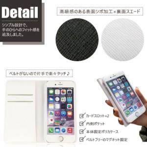 iPhoneX iPhone8 iPhone8Plus iPhone7 7Plus XperiaZ5 Z4 手帳型 ケース ベルトなし シボ加工 ネイティブ エスニック メンズ