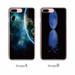 iPhoneX iPhone8 iPhone8Plus iPhone7/7Plus ハードケース スマホ カバー  宇宙 月 銀河 天体 星