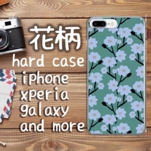iPhoneX/XS/XSMax/XR iPhone8/8Plus iPhone7/7Plus ハードケース スマホ カバー  マリメッコ 花柄 北欧 フラワー