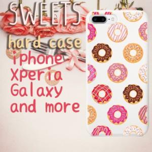 iPhoneX iPhone8 iPhone8Plus iPhone7/7Plus ハードケース スマホ カバー  ドーナツ スイーツ お菓子 デザート
