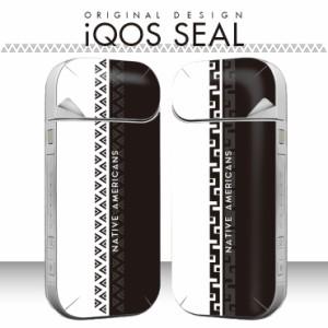 iQOS iqos アイコス デコ シール スキン ステッカー カバー ケース 電子タバコ グッズ メンズ ネイティブ オルテガ チマヨ 柄 native