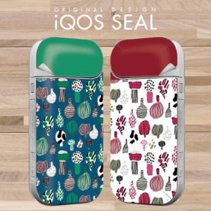 iQOS iqos アイコス デコ シール スキン ステッカー カバー ケース 電子タバコ グッズ メンズ 北欧 野菜 植物 イラスト ペア