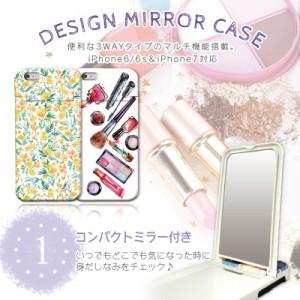 鏡付き ミラー付き iPhoneケース iPhone8 ケース ICカード収納 スマホカバー セクシー sexy リップ FUCKUP ロゴ