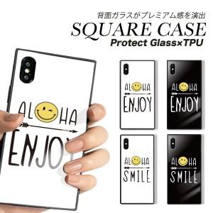 e09e8b8a12 iPhone XR スクエアケース iPhone X MAX iPhone galaxy S9 スマホケース 強化ガラス ニコちゃん アロハ
