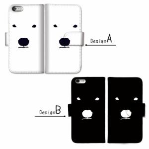 iPhoneX/iPhone8/8Plus/7/7Plus 手帳型 スマホ ケース カバー シロクマ 白くま しろくま