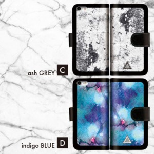 iPhoneX iPhone8Plus iPhone8 手帳型ケース  手帳 XperiaXZs/XperiaXZ/Z5 GalaxyS8+ GalaxyS7edge シック 大人 スタイリッシュ かっこい