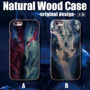 iPhoneX iPhone8 iPhone8Plusウッドケース 木製 ケース 木目 狼 ウルフ wolf アート art