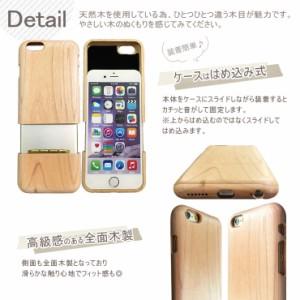 iPhoneX iPhone8 iPhone8Plusウッドケース 木製 ケース 木目 ビンテージトイ vintage toy トロール おも