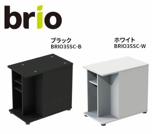 スタイリングキャビネット brio35(ブリオ)及び60cm水槽対応
