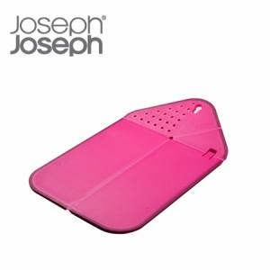 JosephJoseph Joseph Joseph リンス&チョップ プラス ピンク