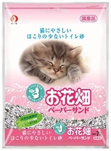・お花畑 猫砂 ペーパーサンド 7L ペット