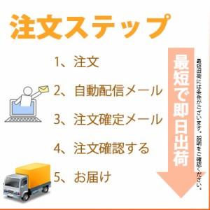 北海道 白米 1等米 ふっくりんこ 5kg×2袋 平成28年度 【送料無料】 北海道・沖縄・離島は配送不可